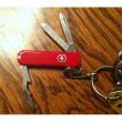 Kapesní nůž Victorinox Rally 0.6163
