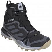 Dámské boty Adidas Terrex Skychaser Lt Mid GTX W
