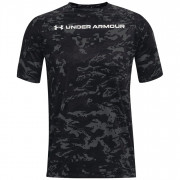 Pánské triko Under Armour Tech ABC Camo SS