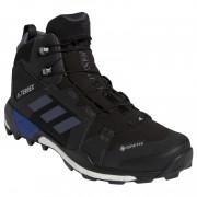 Pánské boty Adidas Terrex Skychaser XT