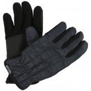 Rukavice Regatta Quilted Gloves