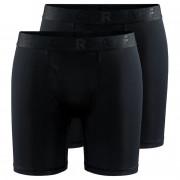 """Pánské boxerky Craft Core Dry 6"""" 2-pack"""