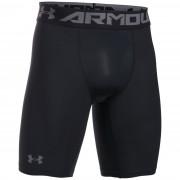 Pánské funkční boxerky Under Armour HG Armour 2.0 Long Short