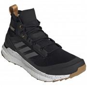 Dámské boty Adidas Terrex Free Hiker P